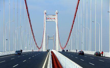 项目先后获得乔治理查德森奖,中国公路学会科学技术奖特等奖,安徽省